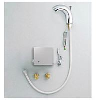 TOTO 湯ぽっと 専用水栓【TENA51A2】REW-B専用 アクアオート(自動水栓) ワンプッシュ式