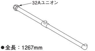 リンナイ 連結スタンド設置用専用オプション【UOP-E50GHS-2S32】ガス配管セット 2台横設置専用(32A)