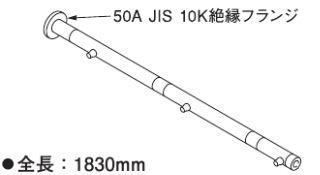 リンナイ 連結スタンド設置用専用オプション【UOP-E50MHS-3S50】水湯配管セット 3台横設置専用(50A)