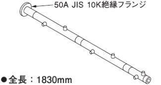リンナイ 連結スタンド設置用専用オプション【UOP-E50MHS-6W50】水湯配管セット 6台前後設置用(50A)