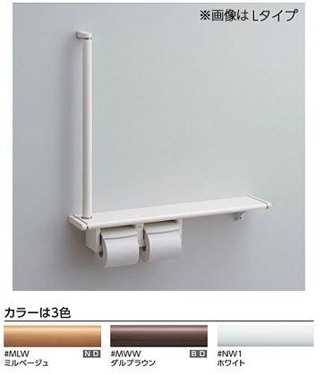 TOTO トイレ用手すり【YHB62RS】天然木手すり62シリーズ 紙巻器一体型 手すり・棚一体タイプ Rタイプ