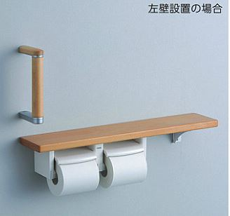 TOTO トイレ用手すり【YHBS201FLN】ハンドグリップ(棚・紙巻器付) セット品