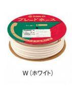 『カード対応OK!』π三栄水栓/SANEI【PU86T-W】ブレードホース1巻 (ホワイト)