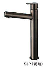 『カード対応OK!』π三栄水栓/SANEI 水栓金具【Y50750H-2T-SJP-13】立水栓(琥珀)