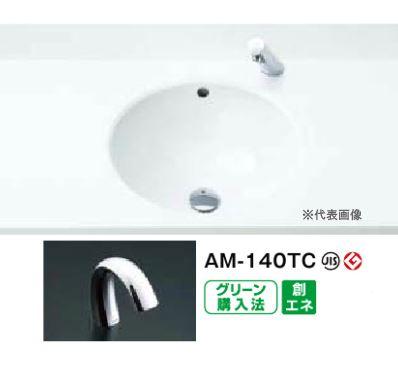 『5年保証』 AM-140TC 自動水栓 ▽INAX/LIXIL 壁給水・壁排水(Pトラップ):家電と住設のイークローバー 洗面器セット【L-2260】はめ込み円形洗面器(アンダーカウンター式) アクエナジー仕様-木材・建築資材・設備