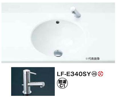 ▽INAX/LIXIL 洗面器セット【L-2260】はめ込み円形洗面器(アンダーカウンター式) シングルレバー混合水栓(エコハンドル) LF-E340SY 壁給水・壁排水(Pトラップ)