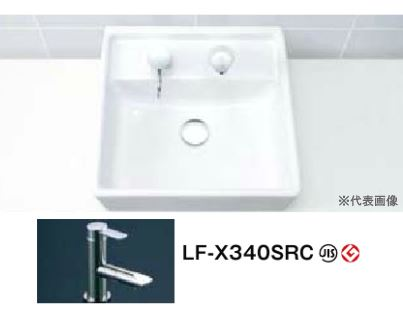 INAX 洗面器セット【L-531FC】角形洗面器(ベッセル・壁付兼用式) 吐水口回転式 シングルレバー混合水栓 LF-X340SRC 壁給水・床排水(Sトラップ)