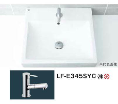 INAX 洗面器セット【L-536FCPR】角形洗面器(ベッセル式) 吐水口引出式 シングルレバー混合水栓(エコハンドル) LF-E345SYC 壁給水・床排水(Sトラップ)