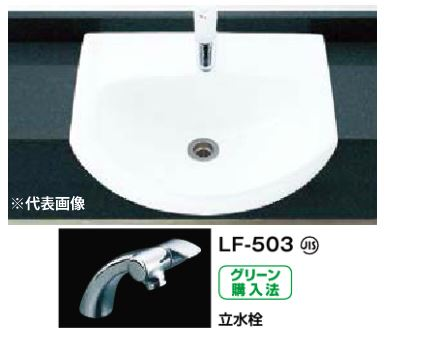 INAX 手洗器セット品番【L-62ANC】はめ込み前丸形手洗器(オーバーカウンター式) 立水栓 LF-503 壁給水・壁排水(Pトラップ)