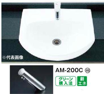 ▽INAX/LIXIL 手洗器セット品番【L-62FC】はめ込み前丸形手洗器(オーバーカウンター式) 自動水栓 アクエナジー仕様 AM-200C 壁給水・床排水(Sトラップ)