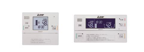 三菱 エコキュート部材【RMCB-D20SE】インターホンタイプリモコンセット (200L用)