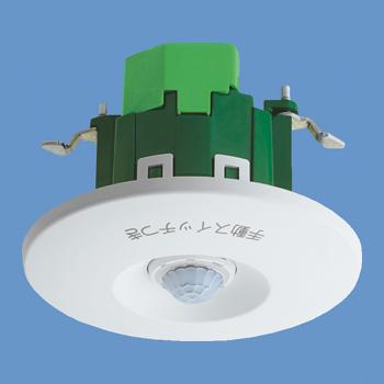 パナソニック 配線器具【WTK248128】(AC200V) (天井取付) 熱線センサ付自動スイッチ (親器・8Aタイプ・広角検知形) (明るさセンサ付)