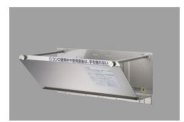 パロマ ガス湯沸器 部材【KHC-K】防熱カバー