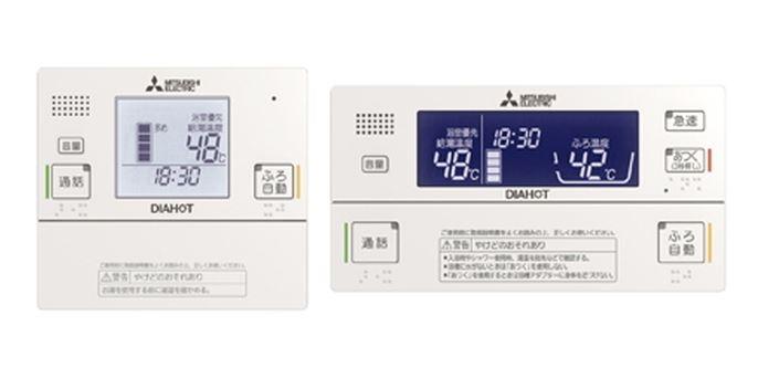 三菱 電気温水器 部材【RMC-JD5SE】インターホンタイプリモコンセット (旧品番 RMC-D4SE)