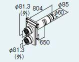 リンナイ 部材【FFT-1370GN600】給排気筒トップ