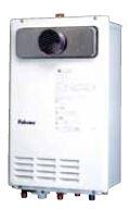###ψパロマ ガス給湯器【FH-202ZAW3(S)】20号 設置フリータイプ高温水供給タイプ PS扉内設置型 受注生産