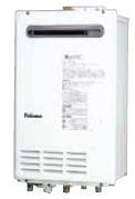 ###ψパロマ ガス給湯器【FH-202ZAW(S)】20号 設置フリータイプ高温水供給タイプ 壁掛け型・PS標準設置型
