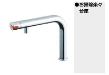 ▽『カード対応OK!』INAX 熱湯用単水栓【SF-WCH120】一般地・寒冷地共用