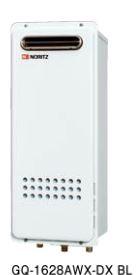♪ノーリツ ガス給湯器【GQ-1628AWX-DX BL】高温水供給式 クイックオート スリム ユコア 16号 屋外壁掛形(PS標準設置形)