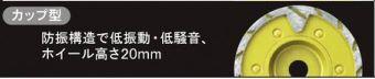 ●『カード対応OK!』リョービ/RYOBI【6682611】DC100LKモデル ダイヤモンドブレード 金匠 オフセット型