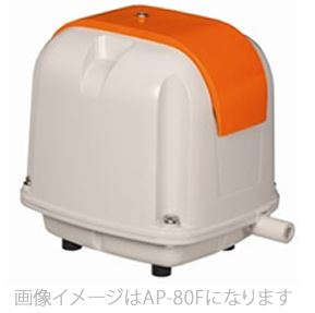 《あす楽》◆@午後3時迄出荷OK!台数限定!安永 エアーポンプ【AP-120F】