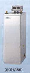 ##『カード対応OK!』コロナ 石油給湯器【UKB-NX460AR(SD)】UKBシリーズ オートタイプ 屋外設置型 無煙突 貯湯式 ボイスリモコン付属タイプ (旧品番UKB-NX460AP4(SD)