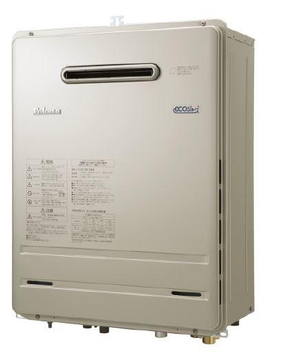 ψパロマ ガスふろ給湯器 BRIGHTS(ブライツ)【FH-E208FAWL】壁掛型・PS標準設置型 設置フリータイプ フルオートタイプ (旧品番FH-E206FAWL)