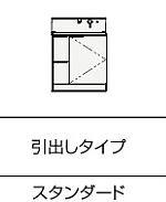 ###クリナップ S(エス) 洗面化粧台【BSRL752HSYWW】ペールホワイト  引出しタイプスタンダードカラー