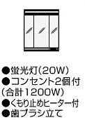 ###クリナップ S(エス) ミラーキャビネット【M-753SRNK】3面鏡