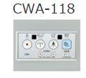 ▽INAX 設備機器部材【CWA-118】大型リモコン 100V式 受注生産3週間