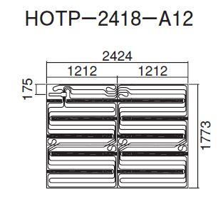 ## 『カード対応OK!』 ダイキン 床暖房パネル(床材分離型) 【HOTP-2418-A12】ほっとぴあ Aシリーズ