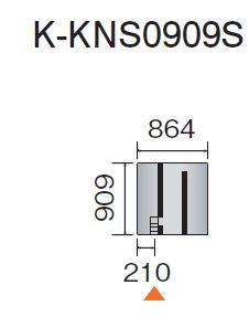 ## 『カード対応OK!』 ダイキン 床暖房パネル(床材分離型)【K-KNS0909S】ホッとエコ フロアパネル