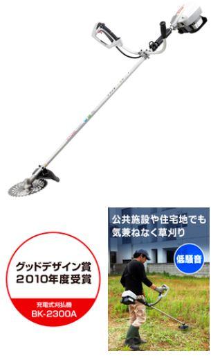 『カード対応OK!』リョービ/RYOBI 刈払機 充電式【BK-2300A】軽量チップソーφ230mm