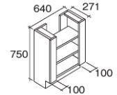 ###『カード対応OK!』パナソニック 【CHDA6BS】ベース オープン調整棚640 受注生産