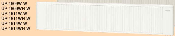 『カード対応OK!』##コロナ パネルコンベクター【UP-1609W-W】壁掛け型仕様(旧品番UP-1609W)