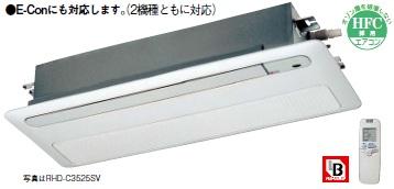 『カード対応OK!』###リンナイ 温水式ルームエアコン【RHD-C3525SV】天井埋込型室内機