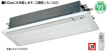 『カード対応OK!』###リンナイ 温水式ルームエアコン【RHD-C4540SV】天井埋込型室内機