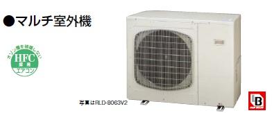 『カード対応OK!』###リンナイ 温水式ルームエアコン【RLD-1068V3】マルチ室外機 3室マルチ