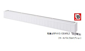 ###リンナイ パネルヒーター 【RPH10-1304RL2】 床置きタイプ