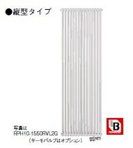 『カード対応OK!』###リンナイ パネルヒーター【RPH10-800RVL2G】縦型タイプ【smtb-TD】【saitama】