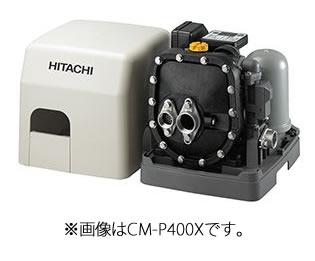 日立 ポンプ ジェット別売【CM-P400X】浅深両用インバーターポンプ スマート強くん 出力400W 50/60Hz共用 単相100V