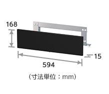三菱 IHクッキングヒーター 関連部材【CS-FPS34】 ユーロスタイルIH (CS-T34BFR) 専用パネルセット