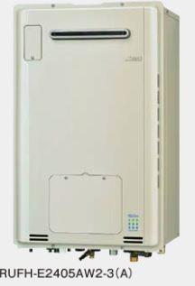 『カード対応OK!』###リンナイ ガス給湯暖房用熱源機【RUFH-E1615AW2-3(A)】 屋外壁掛型 フルオート ecoジョーズ 暖房能力11.6kW 床暖房3系統熱動弁内蔵 16号