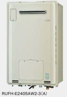 『カード対応OK!』###リンナイ ガス給湯暖房用熱源機【RUFH-E2405AW2-3(A)】 屋外壁掛型 フルオート ecoジョーズ 暖房能力11.6kW 床暖房3系統熱動弁内蔵 24号