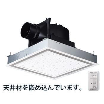 パナソニック 換気扇【FY-24J8VC/26】天井埋込形換気扇 別売ルーバー組合品番