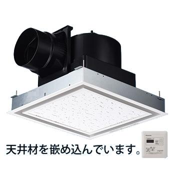 パナソニック 換気扇【FY-27J8T/26】天井埋込形換気扇 別売ルーバー組合品番