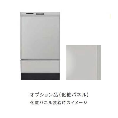 リンナイ 食器洗い乾燥機 オプション【KWP-SD401P-GY】化粧パネル グレー(ツヤ消)
