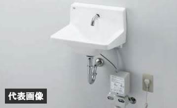 INAX/LIXIL 医療施設用手洗【L-A951HD】ハイバックガード洗面器 Mサイズ ハンドル水栓 壁排水(Pトラップ) 床給水
