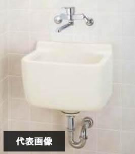 ###INAX/LIXIL【S-21S】セット品番 多目的流し 壁排水(Pトラップ) 容量19L 目皿・水ため用排水フタ付
