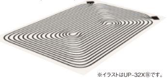 ‡‡‡コロナ ソフトパネル【UP-32XB】170×255cm 3畳用